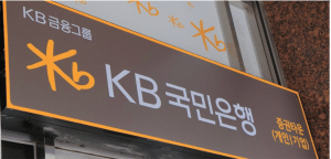 Major South Korean bank plans crypto services