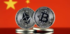 First Chinese company invests in Bitcoin and Ethereum