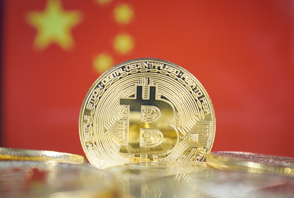 China continues crackdown on Bitcoin mining